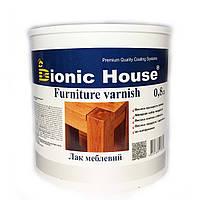 Меблевий акриловий лак для дерева на водній основі (0.8 л) Bionic House (Біонік Хаус)