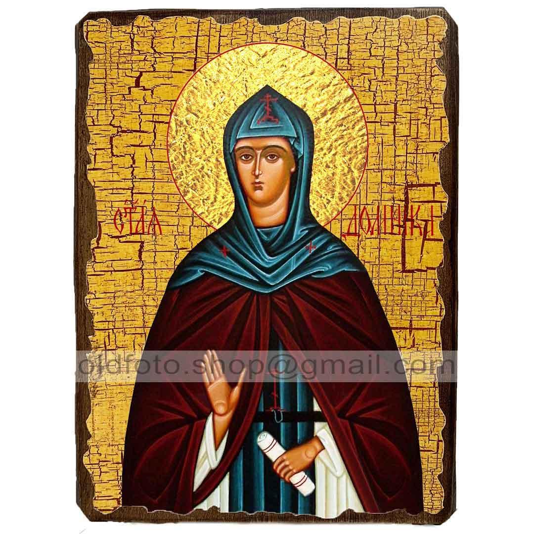Ікона Домніка Константинопольська Преподобна ,ікона на дереві 130х170 мм