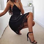 Літній гіпюрову коротке плаття з відкритою спинкою і розкльошеною спідницею (р. 42-46) 48032725, фото 2