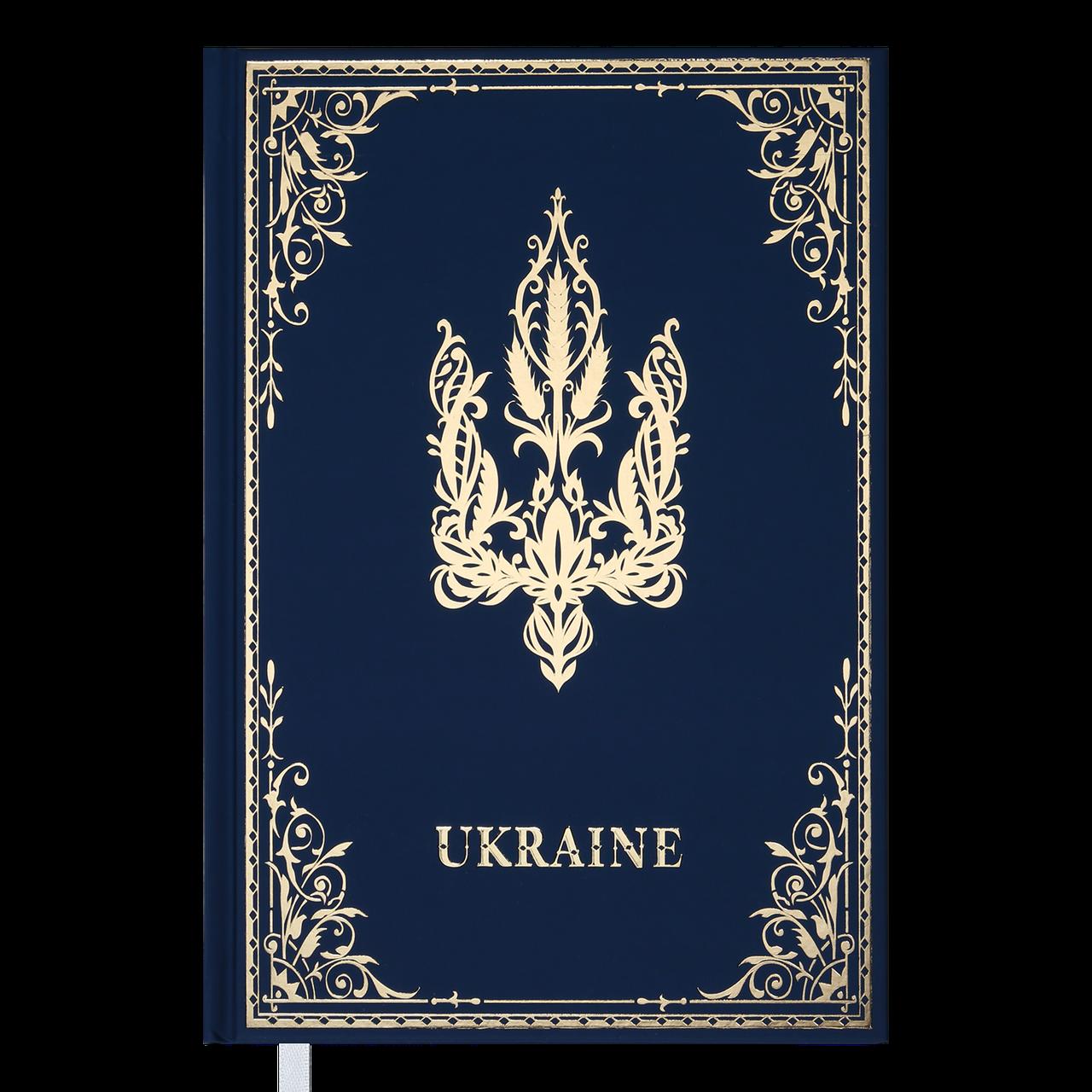 Ежедневник недат. UKRAINE, A5, голубой