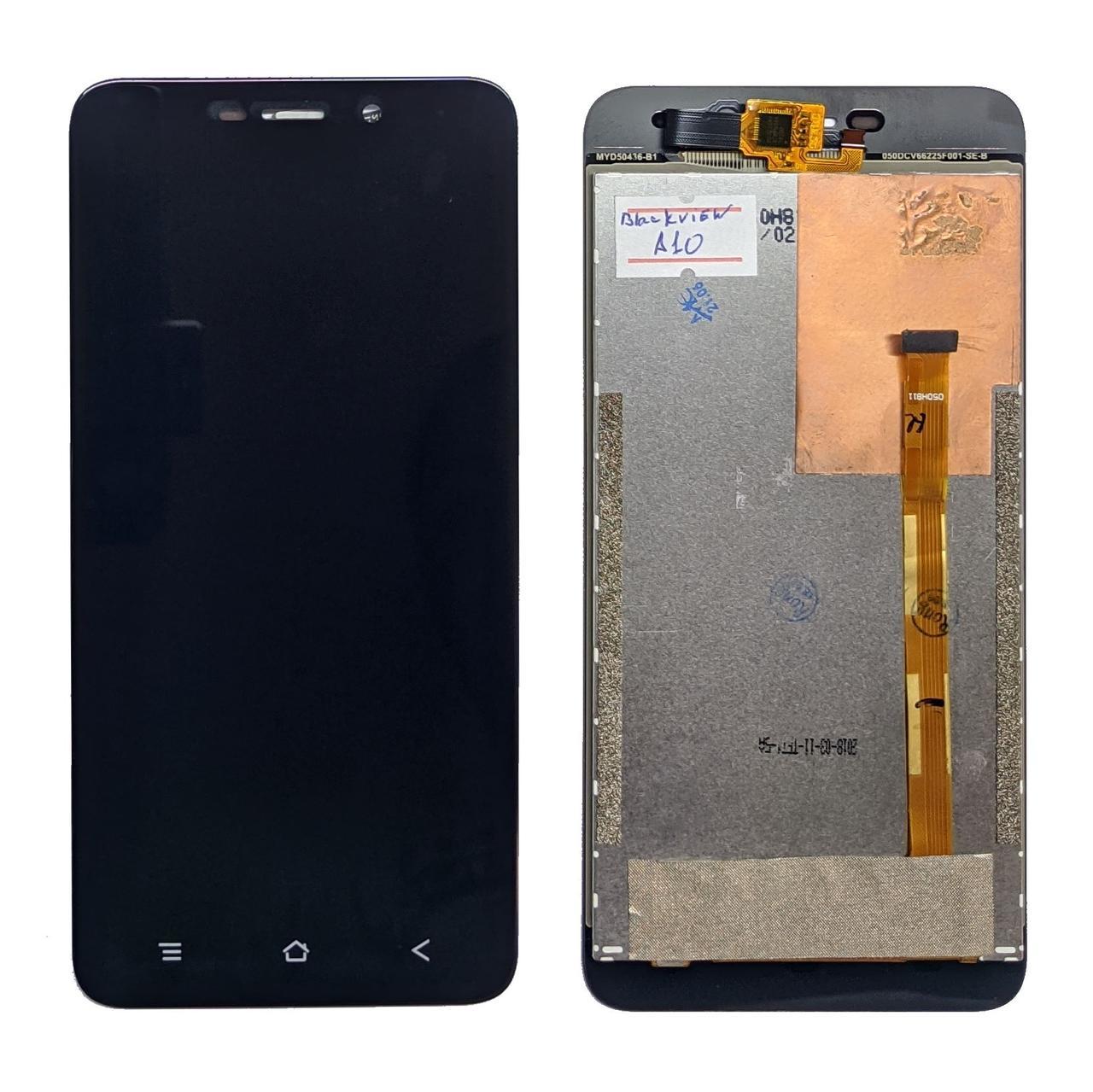 Дисплейный модуль Blackview A10 тачскрин и дисплей
