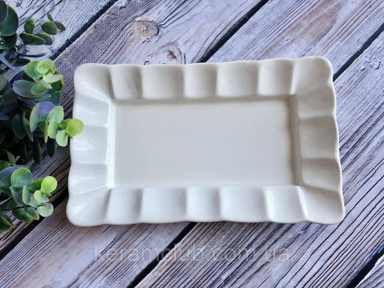 Блюдо Рельеф белое ширина 25,5 см