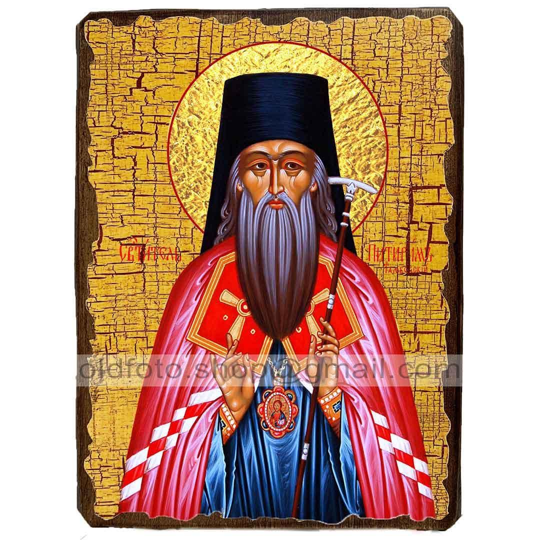 Ікона Питирим, єпископ Тамбовський Святитель ,ікона на дереві 130х170 мм