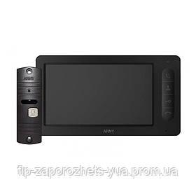 Комплект видеодомофона ARNY AVD-7006 Черный \ Коричневый