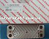 Теплообменник ГВС вторичный Immergas Nike/ Eolo/Mini 24kw - 14 пластин.