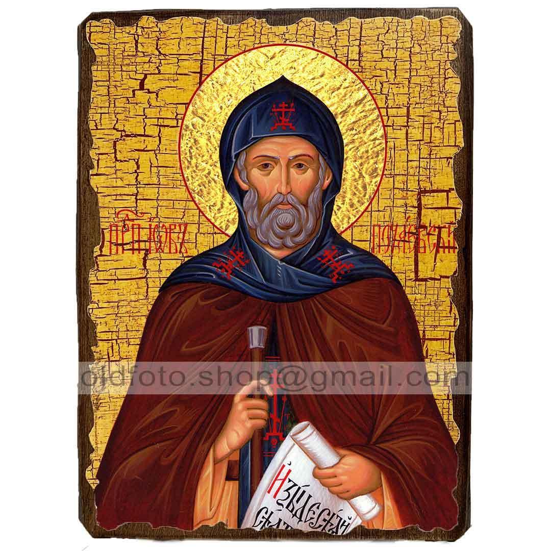 Ікона Преподобний Іов Почаївський ,ікона на дереві 130х170 мм