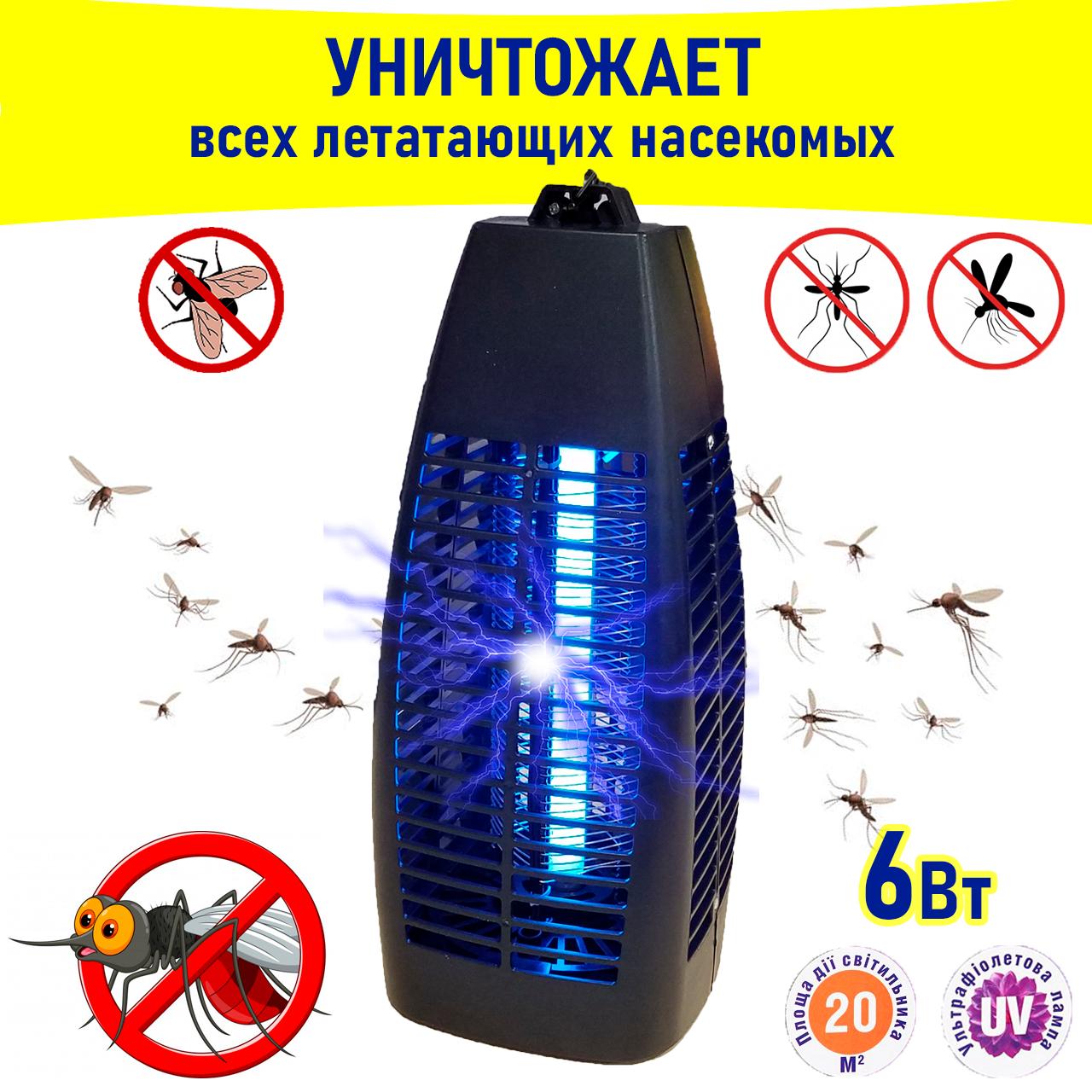 Светильник ловушка для уничтожения насекомых 6Вт (AKL-12) Delux