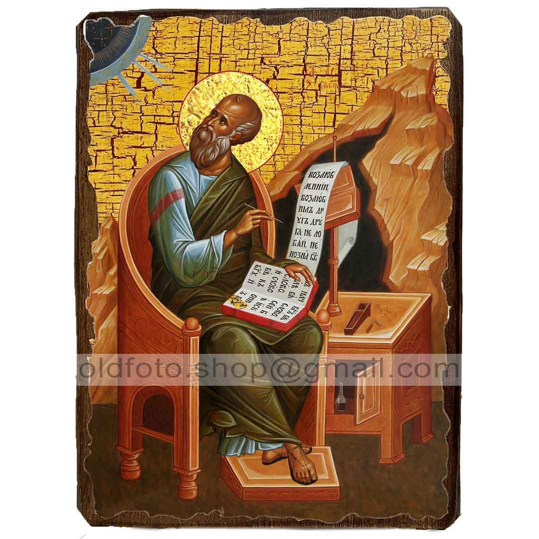 Ікона Апостол Іоанн Богослов ,ікона на дереві 130х170 мм