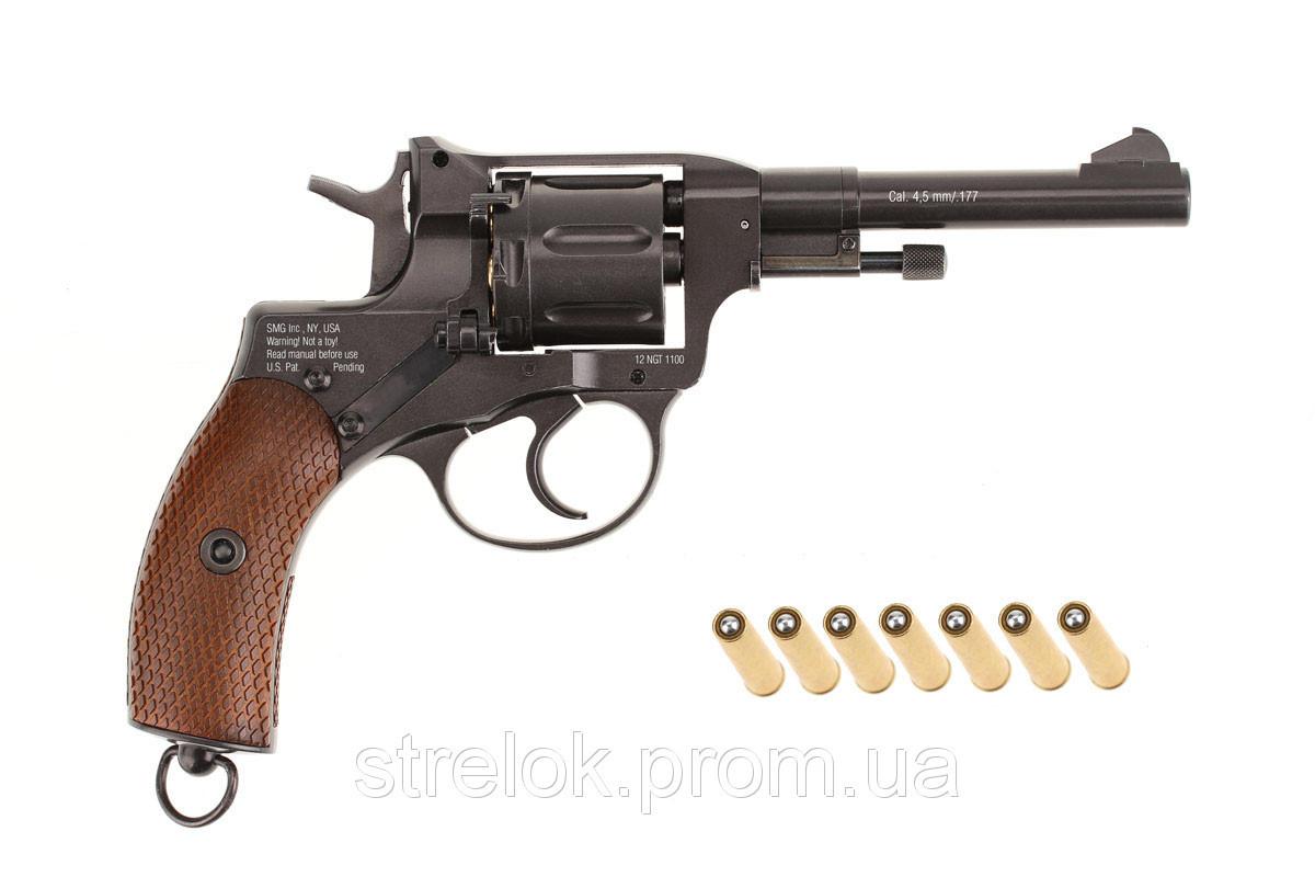 Пістолет Gletcher nagan NGT