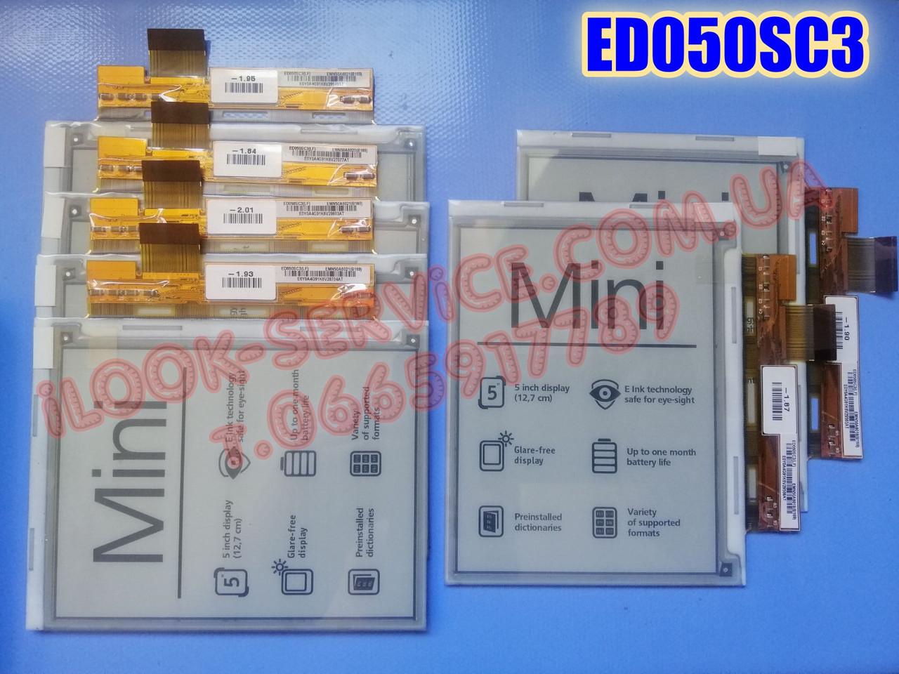 Матриця Екран Дисплей ED050SC3 для електронної книги Pocketbook 515 Mini