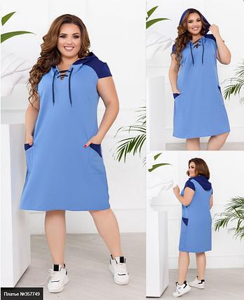 Літнє спортивне плаття батального розміру Розміри: 48-50, 52-54, 56-58, фото 2