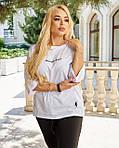 Жіночий спортивний костюм, футболка х/б , штани двунить спів, р-р С-М; Л-ХЛ, фото 2