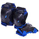 Захист дитяча наколінники, налокітники, рукавички Hypro 6967, розмір M (8-12 років), фото 8
