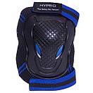 Захист дитяча наколінники, налокітники, рукавички Hypro 6967, розмір M (8-12 років), фото 5