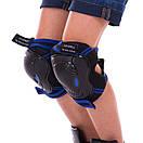 Захист дитяча наколінники, налокітники, рукавички Hypro 6967, розмір M (8-12 років), фото 9