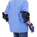 Захист дитяча наколінники, налокітники, рукавички Hypro 6967, розмір M (8-12 років), фото 10