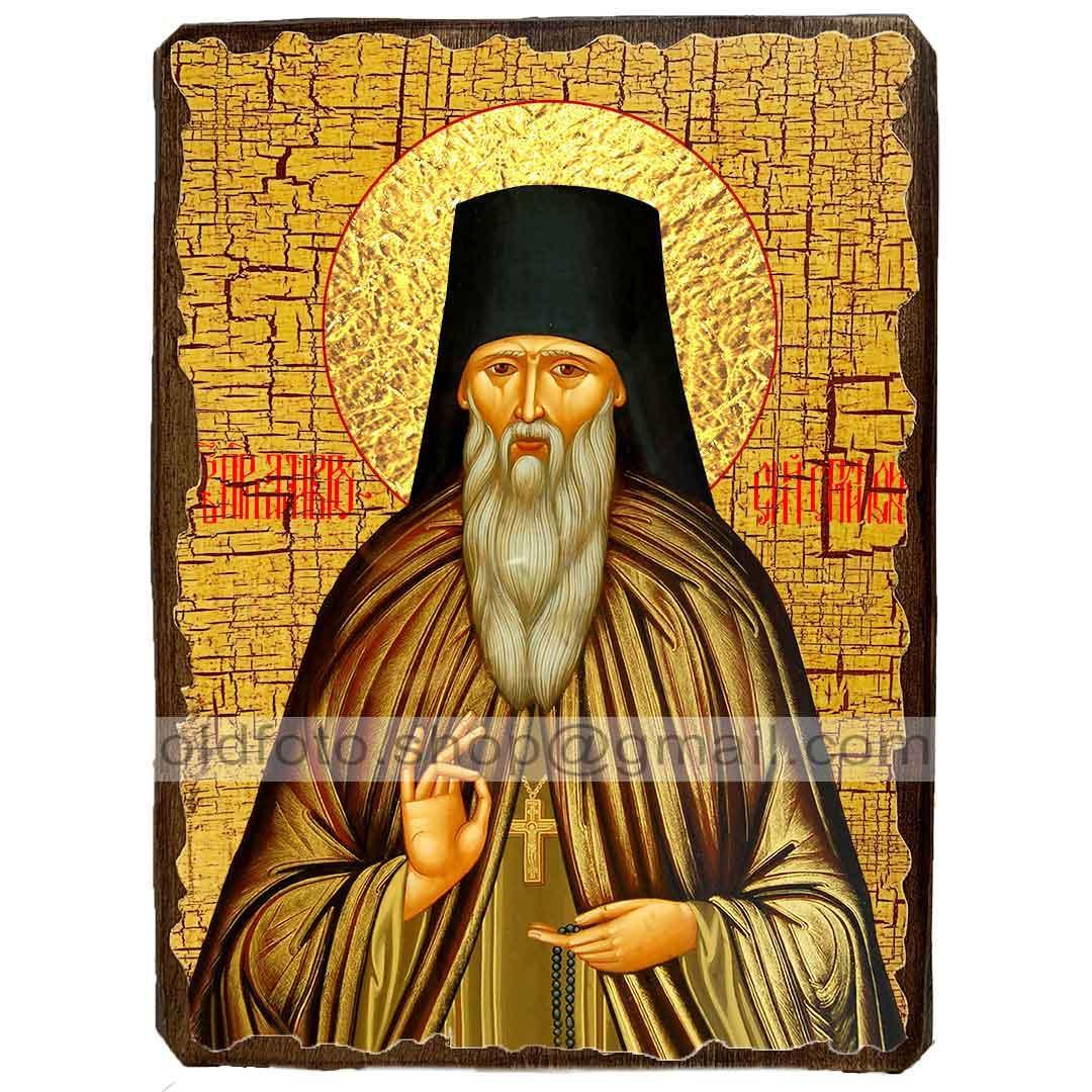 Ікона Преподобний Амвросій Оптинський ,ікона на дереві 130х170 мм