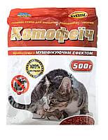 Средство от крыс и мышей Котофеич 500г зерно красное /30шт
