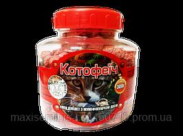 Средство от грызунов в дуплет-гранулах Котофеич Агромакси сыр 300 г / 30 шт
