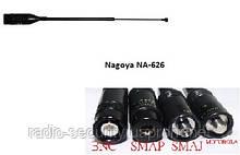 Антенна для портативных раций Nagoya NA-626 (телескоп) SMA P/J
