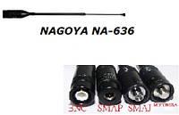 Антенна Nagoya NA-636 (телескоп). SMA P/J
