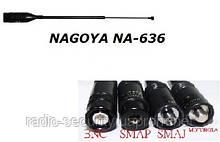 Антенна штатная Nagoya NA-636 телескоп SMA P/J