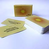 """Метафоричні карти """"Світло в тобі"""". Діана Качегина, фото 2"""