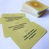"""Метафоричні карти """"Світло в тобі"""". Діана Качегина, фото 3"""