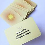 """Метафоричні карти """"Світло в тобі"""". Діана Качегина, фото 4"""