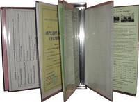 Информационные системы, книги для информации из композитных панелей