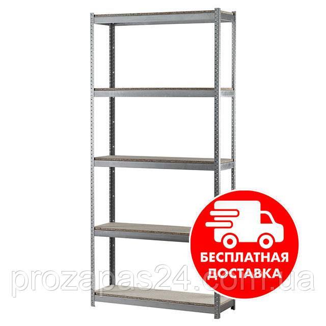 Стеллаж Универсал - 100 1960х460х300мм 5полок металлический полочный для дома, склада, магазина