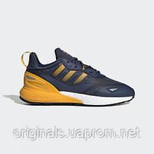 Мужские кроссовки Adidas ZX 2K Boost 2.0 GZ7733 2021/2