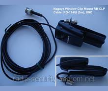 Nagoya RB-CLP window clip mount. BNC / SMA
