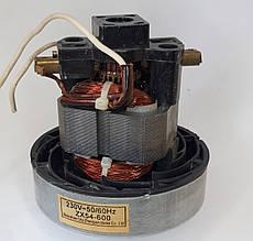 Двигун пилососа ZX54-600 оригінал б.у