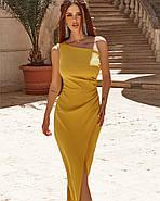 Женское нарядное платье длиною макси с красивым разрезом, фото 2
