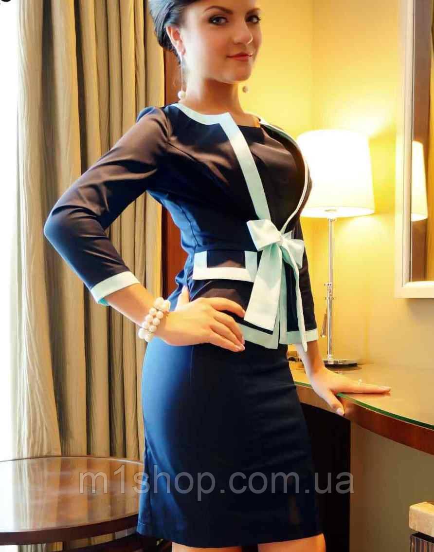 Деловой костюм для девушек | Риччи lzn