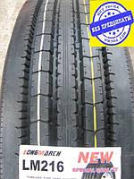 Грузовые шины Long March LM216 215/75 R17.5