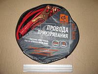 Провод прикуривания 500А, 3м, (-50С),  (производство Дорожная карта ), код запчасти: DK38-0500