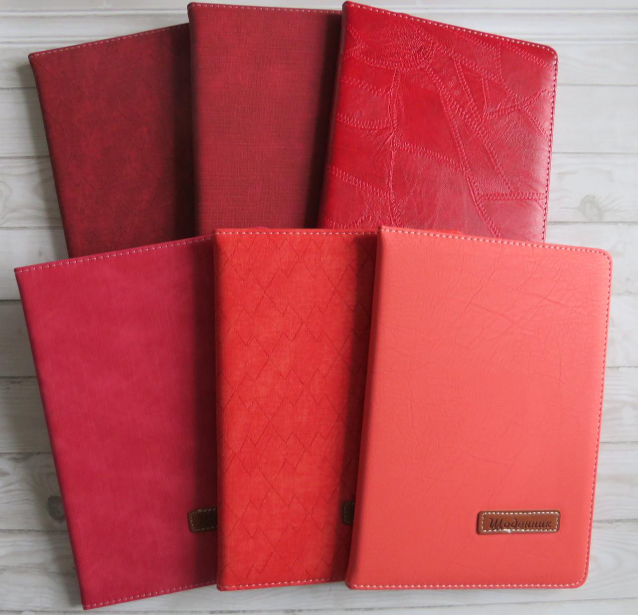 Школьный дневник, обложка экокожа красные и розовые оттенки