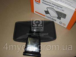 Зеркало переднее бордюрное 235х140  (производство Дорожная карта ), код запчасти: DK-5060
