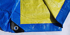 """Тент """"Синьо-жовтий"""" 5х6м, щільність 90 г/м2."""