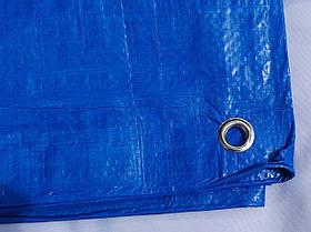 """Тент """"Синьо-жовтий"""" 5х6м, щільність 90 г/м2., фото 3"""