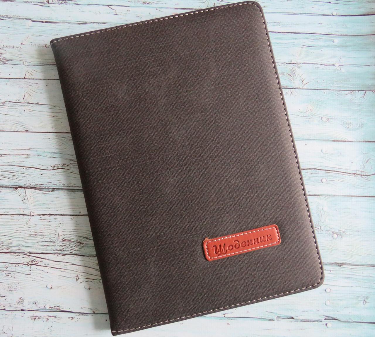 Школьный дневник, обложка экокожа черные