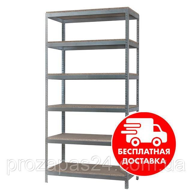 Стеллаж Универсал - 100 2500х720х300мм 6полок металлический полочный для дома, склада, магазина