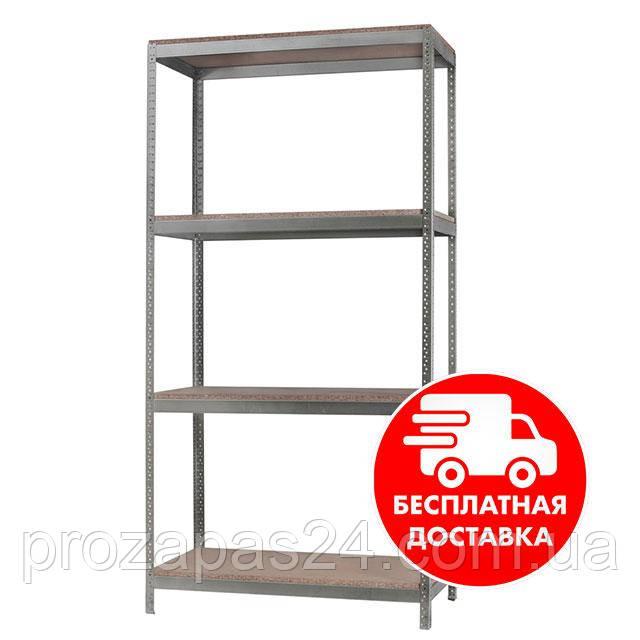 Стеллаж Универсал - 100 2500х720х460мм 4полок металлический полочный для дома, склада, магазина