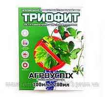 Фунгіцид Триофит 100мл + Добриво Агроуспех 200мл