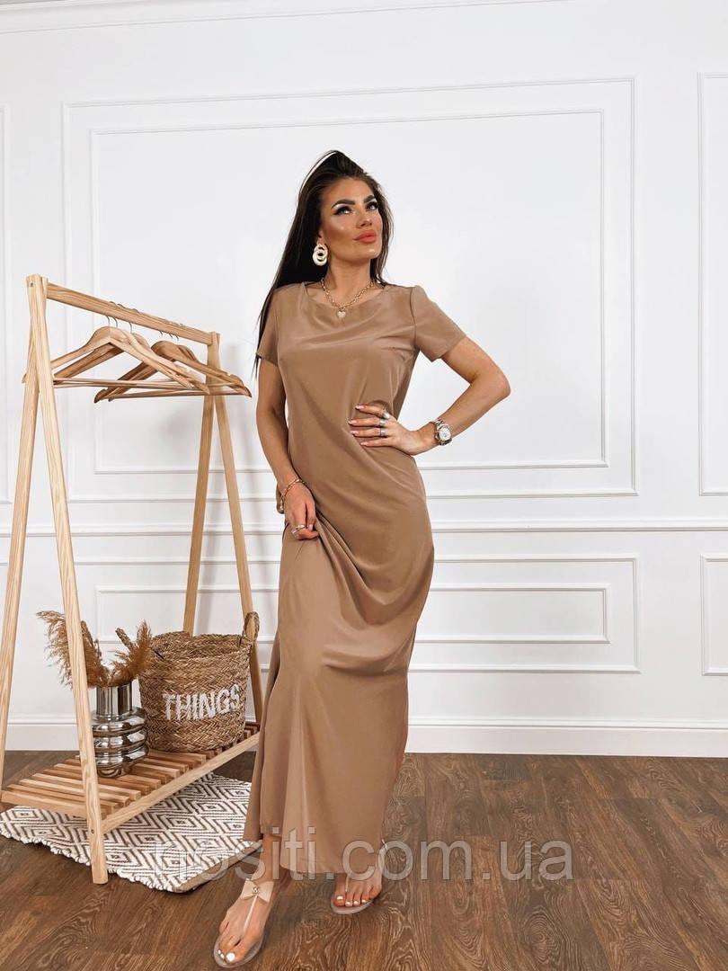 Довге жіноче плаття прямого крою