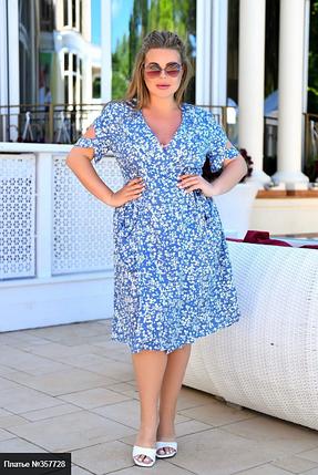 Летнее платье из штапеля на запах в большом размере Размеры: 52,54,56,58, фото 2