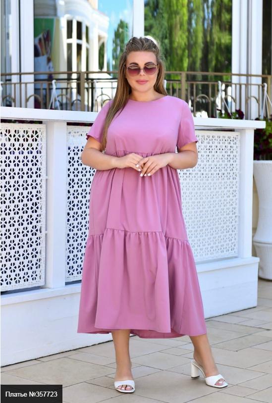 Повсякденне літнє плаття Розміри: 52-54, 56-58, 60-62, 64-66