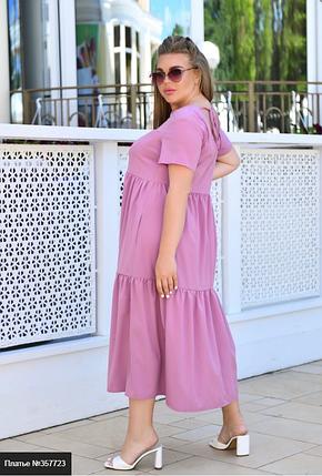 Повсякденне літнє плаття Розміри: 52-54, 56-58, 60-62, 64-66, фото 2